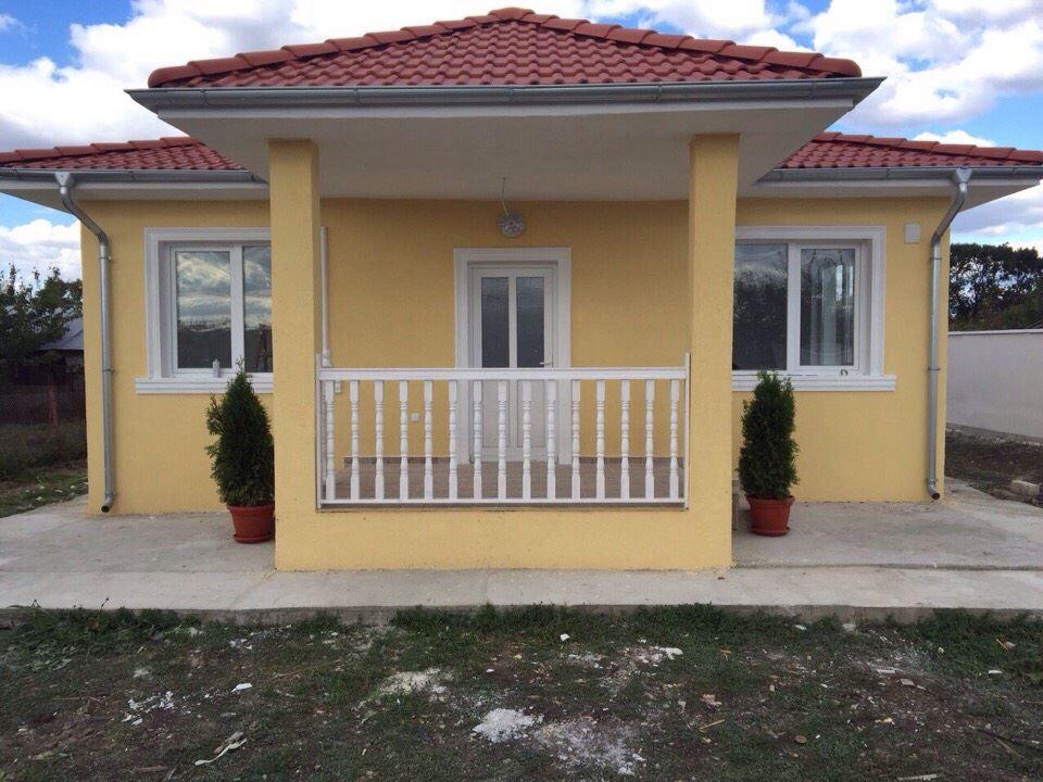 Продажа недвижимость в болгарии цены на недвижимость сша